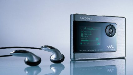 07-01-04.sony.Walkman.hd.JPG